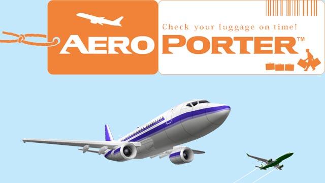 Aero Porter (1)