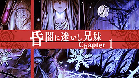 Generation of Chaos Pandora's Reflection  (4)