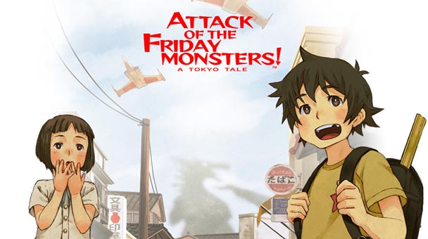 Attack of the Friday Monsters! A Tokyo Tale (1)