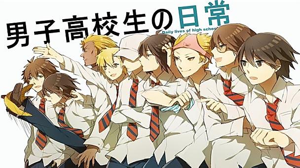 Daily Lives of High School Boys Premium Edition (1)