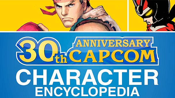 Capcom 30th Anniversary Character Encyclopedia (1)