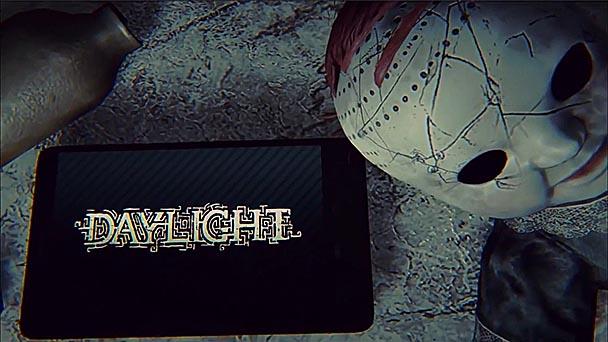 Daylight Header