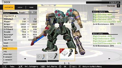 Damascus Gear Operation Tokyo