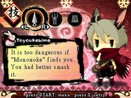 Ninja Usagimaru - The Gem of Blessings (3)