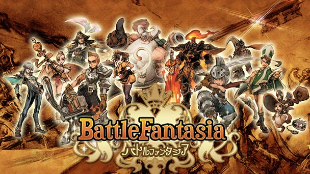 Battle Fantasia -Revised Edition-  (1)