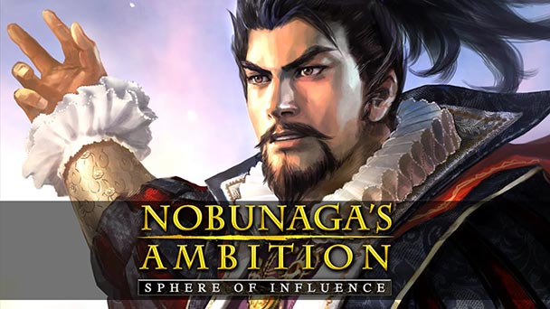 Nobunaga's Ambition Sphere of Influence (1)