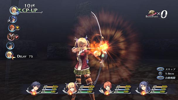 The Legend of Heroes Trails of Cold Steel (4)