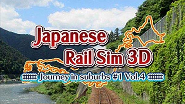 Japanese Rail Sim 3D Journey in Suburbs4
