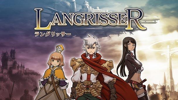 Langrisser 5