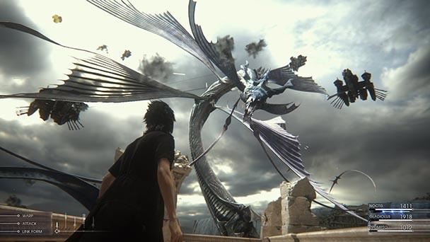 Fianl Fantasy XV