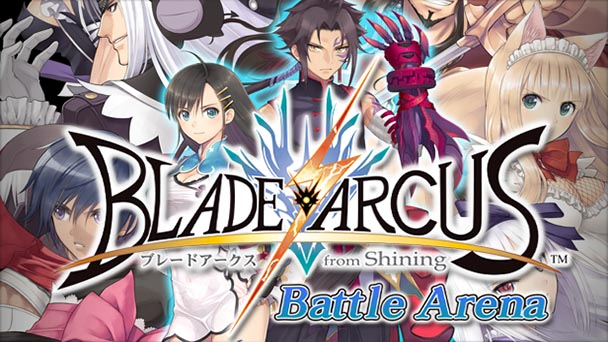 Blade Arcus from Shining Battle Arena (1)