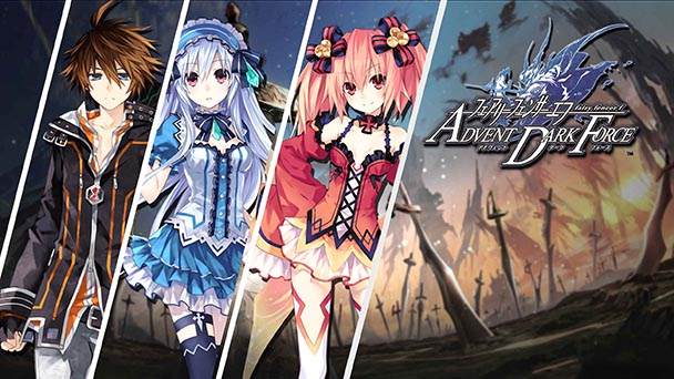 Fairy Fencer F Advent Dark Force (1)