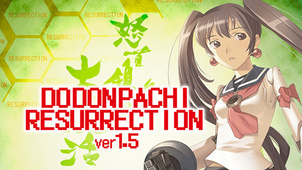 dodonpachi-resurrection-1