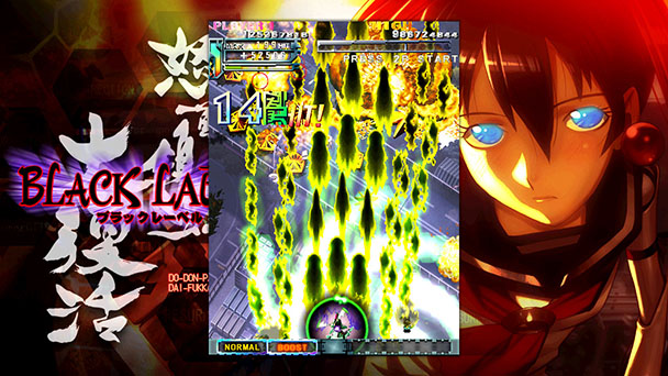 dodonpachi-resurrection-5