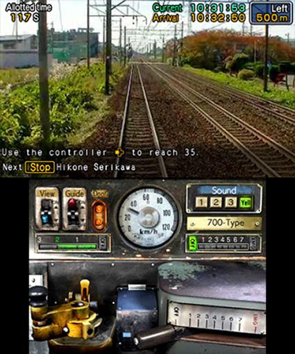 Japanese Rail Sim 5 Types of Trains (2) - Tech-Gaming